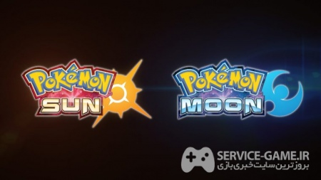 حجم بازی Pokemon Sun & Moon مشخص شد