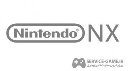 بر اساس گزارش Financial Firm، هفتهی آینده کنسول Nintendo NX معرفی خواهد شد