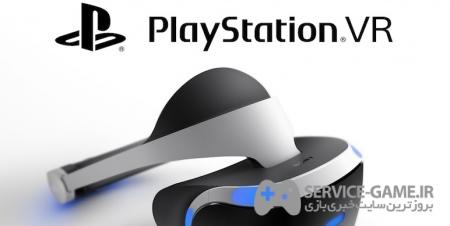 PSVR تاکنون هزاران نسخه فروش داشته است