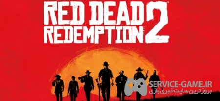 درخواست دارندگان پلتفرم pc برای عرضه ی بازی Red Dead Redemption 2 از راک استار